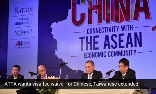 ATTA hopes for visa fee waiver extension to China, Taiwan