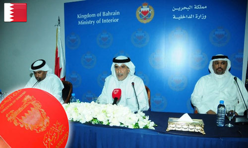 Visa regulations to be relaxed in Bahrain