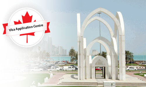 New Canadian visa application center in Doha