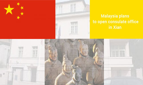 Malaysia intends to begin consulate office in Xian