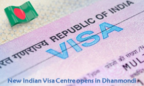 Indian Visa Application Centre to be launched in Dhanmondi