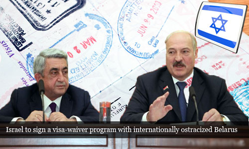 Visa-waiver program agreement between Israel and Belarus