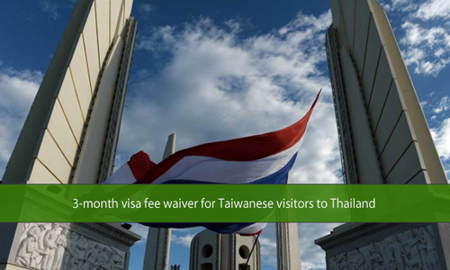 No visa fees for Taiwanese travelers visiting Thailand