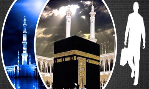 Saudi Seasonal visas work visa Medina and Makkah
