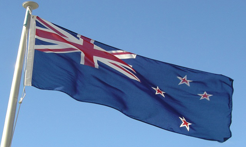 New Zealand is a proven leader in Education!